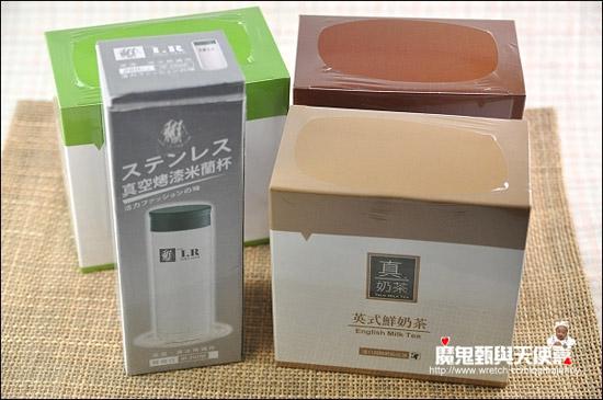 歐可茶葉最近新推出的真奶茶系列有三種口味:抹茶拿鐵、英式鮮奶茶及巧克力歐蕾,每盒十包裝