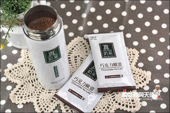 巧克力歐蕾,這款最適合小朋友,大人喝茶聊天,小朋友也有熱巧克力可以喝。