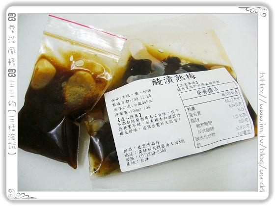 LaViLu月桃葉小米粽兩包沾料!!?