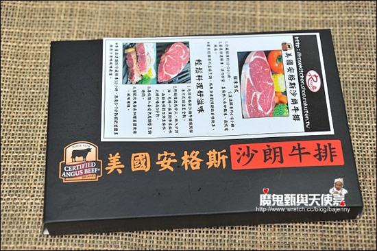 玫瑰廚房特價活動:超大份量美國梅花牛排3片↘35折只要550免運