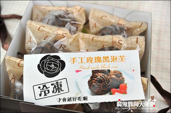 吃完正餐再拉回甜點時間!蘿絲帕夫手工黑攷瑰泡芙外盒包裝是很粉嫩的粉紅色,上頭是花朵圖案,很吸引小女生,一盒有六包裝。