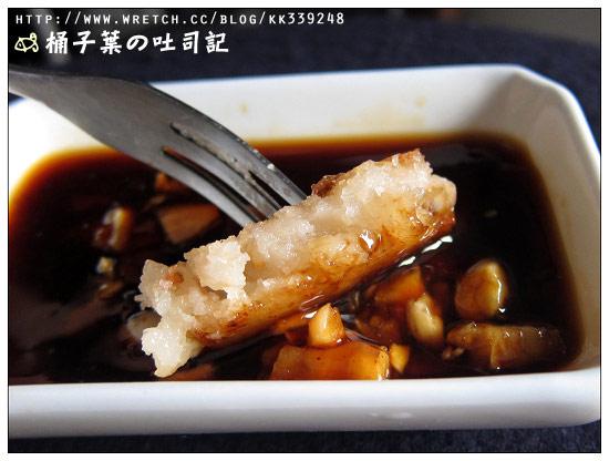 山田村一VS港仔糕倉.今天想吃甜的還鹹的呢?