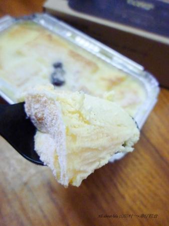 試吃) 雙重平價美味大衝擊 山田村一×港仔糕倉