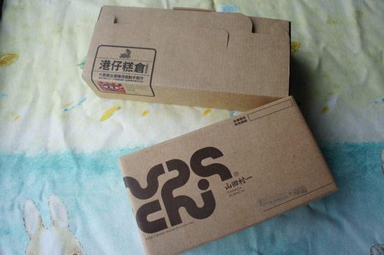 中西大車拼【試吃】山田村一vs港仔糕倉