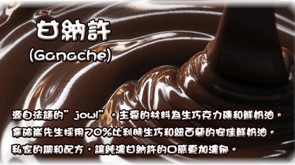 拿破崙先生,巧克力千層派,巧克力蛋糕