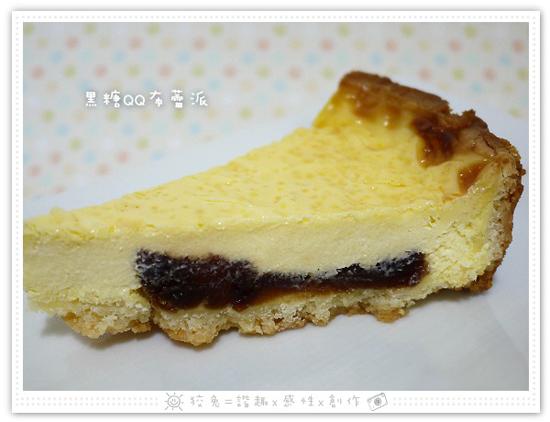 部落客,布丁,蛋糕,黑糖QQ,布雷派,千層蛋糕