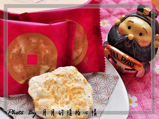 部落客,喜之坊,牛軋糖,蜂蜜蛋糕,黃金蛋糕