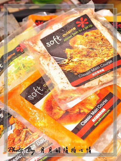 部落客,舒芙樂義法料理,青醬義大利麵,辣味雞肉蕃茄義大利麵,去骨的雞腿肉,橘子湯,匈牙利燉牛肉