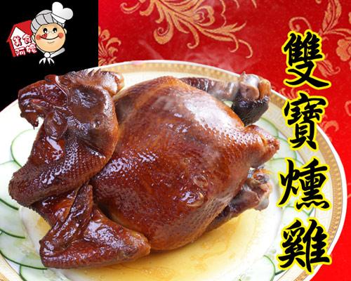 年菜,蘋果日報,網購,美食,燻雞