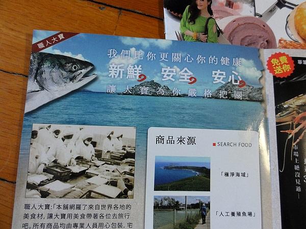巨型干貝,魴魚,網購海鮮,大干貝,海鮮食譜,海鮮料理