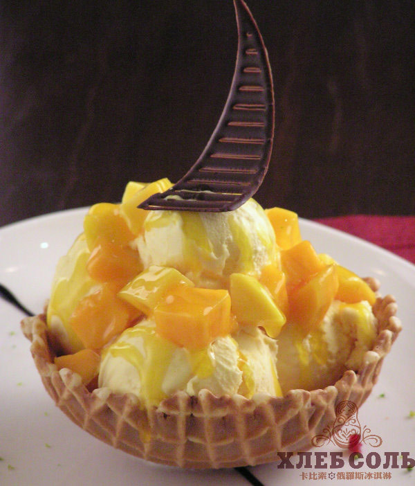 卡比索皇家俄羅斯冰淇淋-夏日冰品_精選清爽水果系列-芒果