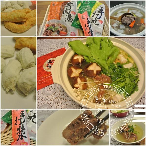 宅配-史家庄方便廚房-清燉牛肉
