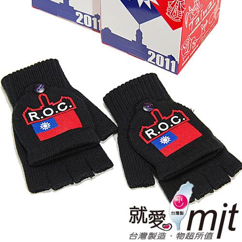 可以露趾也可以裝上指套保暖的設計很方便。