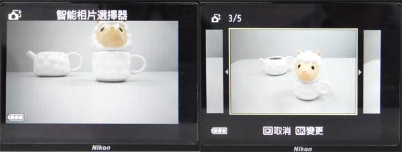 智能相片選擇器功能