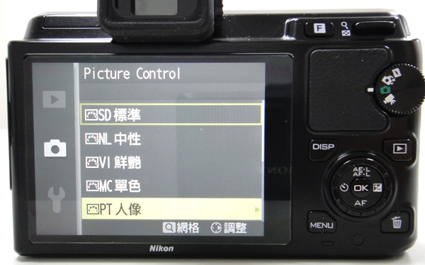 Picture Control功能