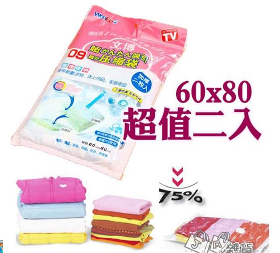 """日常生活中,塞得滿滿的棉被衣服服總佔掉很大空間>。有了各種大小的""""真空壓縮袋"""",能讓衣櫥有更多空間利用。獨特密封設計還可以達到防潮、防蟲咬、清潔保存的效果。"""