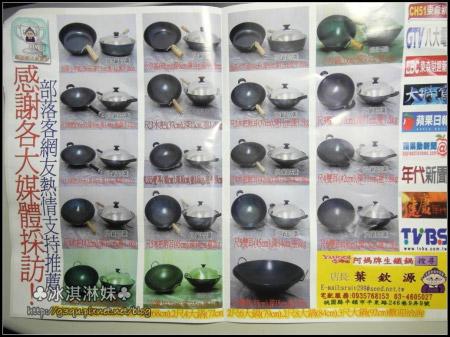 各種不同造型的鍋子可以根據不同的需求選購囉~