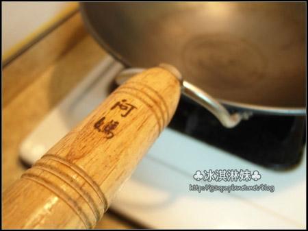 鍋把上也印有阿媽的字樣感覺特別親切