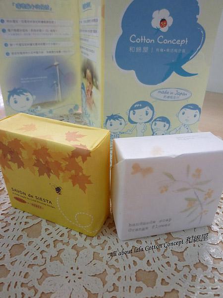 有機。樂活概念風北海道橙花手工皂 蜜蜜手工皂