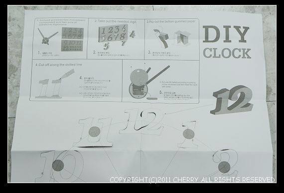 DIY創意立體數字時鐘,部落客,小櫻桃,DIY,時鐘,居家裝飾,韓尚生活館