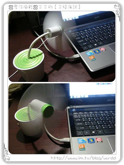 部落客,3色USB,充電出水芙蓉風扇,玫瑰粉,春天綠,夏天藍
