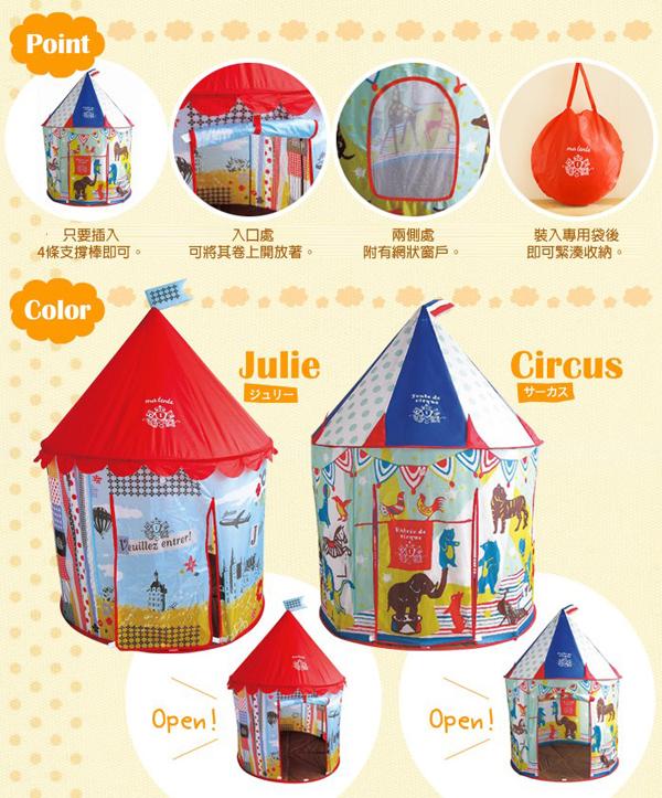 日系,雜貨,生活,小物,angers,兒童玩具