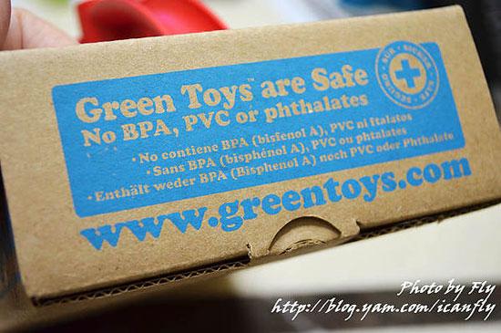 部落客,GreenToys,復古環保,玩具拖船