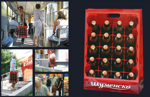 創意廣告,創意行銷,飲料廣告,創意宣傳,戶外廣告,