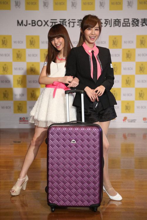 MJ-BOX,為專業行李箱包之品牌總代理,由一群充滿活力與創意的年輕人所組成,顛覆過去行李箱的傳統設計,不斷創新求變,將流行時尚元素融入行李箱中,活動現場特別邀請代言人Popu Lady(左起宇珊、洪詩)為商品走秀