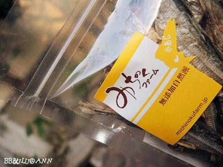 竹筴魚乾,Pet's Talk寵物概念館,OMEGA3脂肪酸,寵物零食,維生素