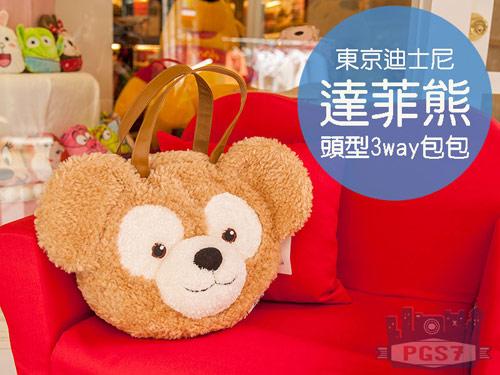 DUFFY小熊
