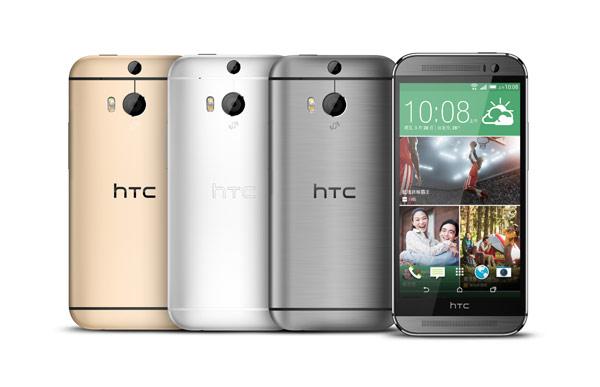 HTC One (M8)背部配備Duo景深相機,可營造散景效果