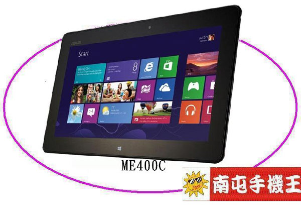 ▲ASUS VivoTab Smart ME400C Windows 8 10吋 64GB 平板電腦