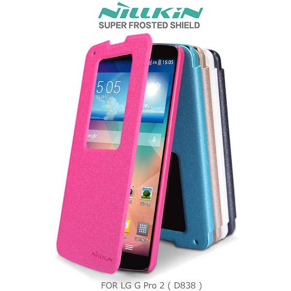 ▲~斯瑪峰數位~NILLKIN LG G Pro 2 D838 星韵系列皮套 開窗側翻皮套