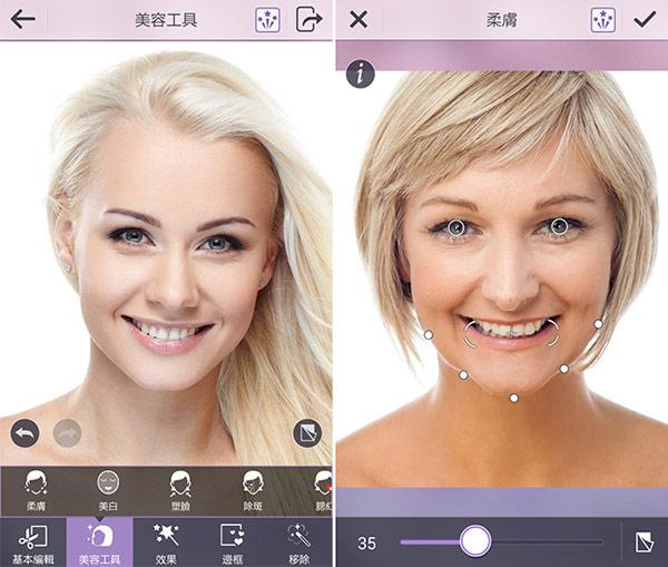 ▲玩美相機有豐富的美容工具,也可以對臉型偵測做細部調整,讓美化更為精準,手機裝了馬上變自拍神器(圖/手機截圖)