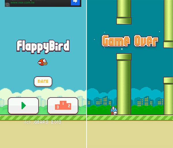▲Flappy Bird玩法很單純,只要不斷點螢幕,就可以讓鳥飛起來,但是要操縱牠飛過障礙物,就很難了(圖/手機截圖)