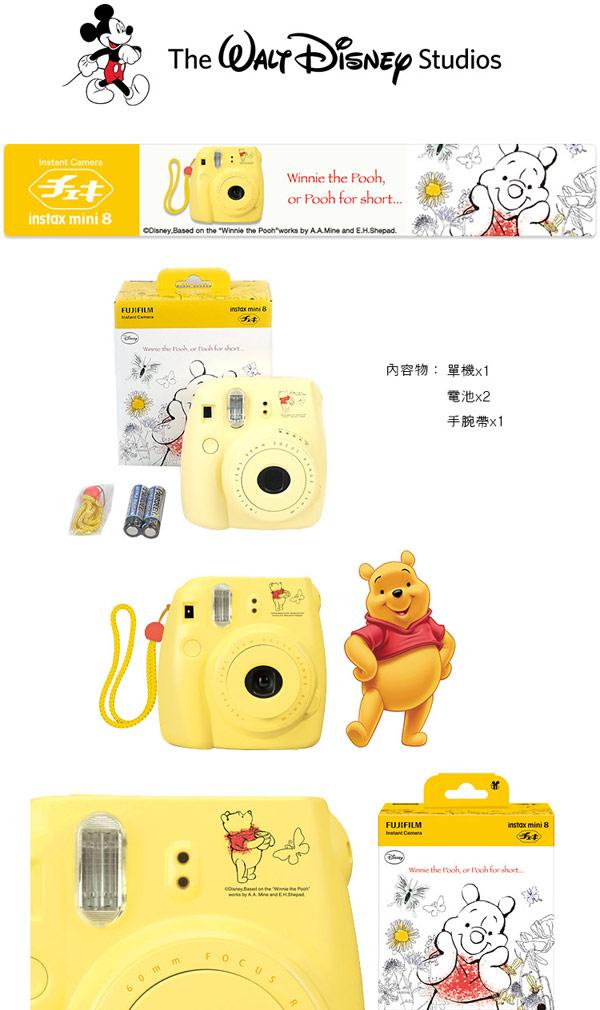▲富士 拍立得 Instax Mini 8S 小熊維尼 日本限定版