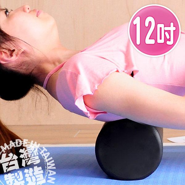 ▲台灣製造12吋瑜珈柱