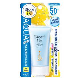 ▲【JSD美妝小舖】Biore含水防曬保濕水凝乳SPF50+ 50g