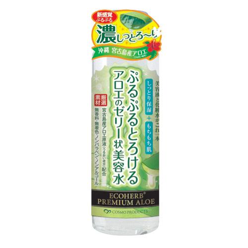 ▲日本COSMO沖繩蘆薈果凍美容液