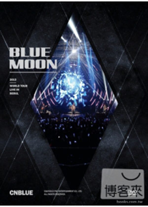 ▲CNBLUE/ CNBLUE 2013 BLUE MOON世界巡迴演唱會 首爾場(台灣獨占豪華限定盤) 2DVD
