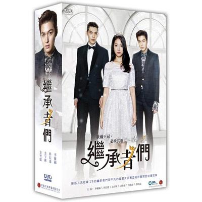▲繼承者們DVD (全20集/10片裝/雙語) 李敏鎬/朴信惠/金宇彬