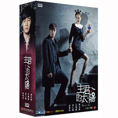 ▲主君的太陽DVD (全17集/6片裝/雙語) 蘇志燮/孔曉振