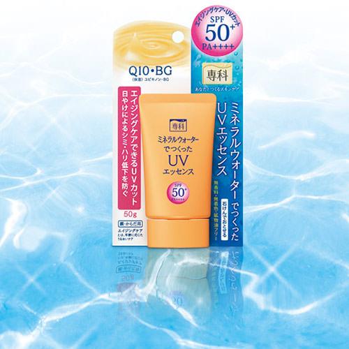 防曬噴霧,防曬凝露,防曬隔離霜,SPF50+++防曬乳,防曬外套