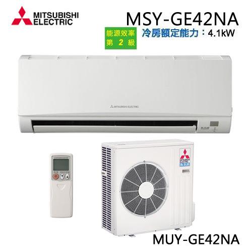 節能家電,節能電扇,節能冷氣,省電絕招,三菱變頻冷氣