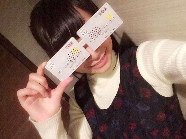戴上樂天信用卡眼鏡美美的自拍來一張!