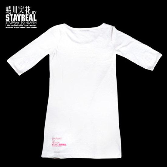 『Heaven』聯名限定系列-永恆的愛T恤背面