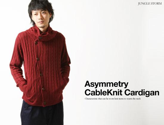 非對稱的麻花針織,獨特的開襟外套