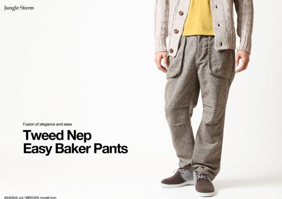 機能兼備的油漆工人褲