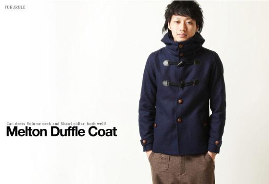 羊毛夾克外套